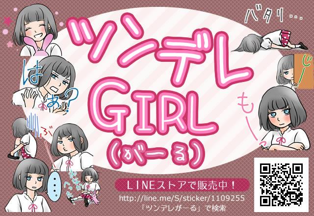 line_main640
